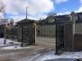 Tapamaja väravad pärast restaureerimist