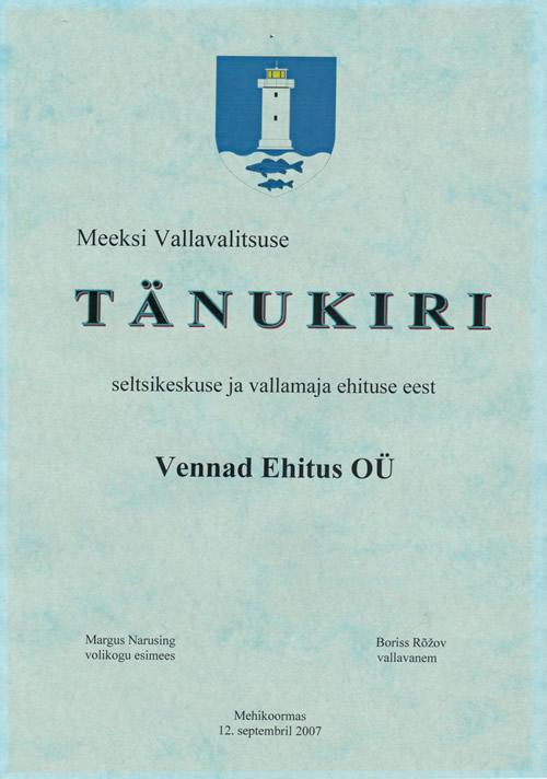 meeksi_tanukiri_2007